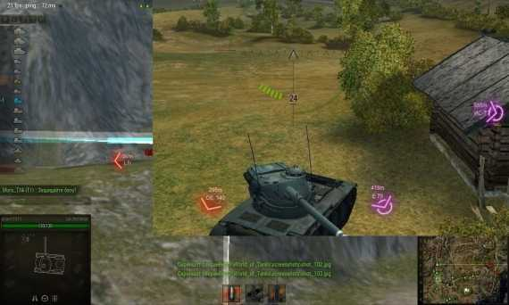 Target Direction for wot