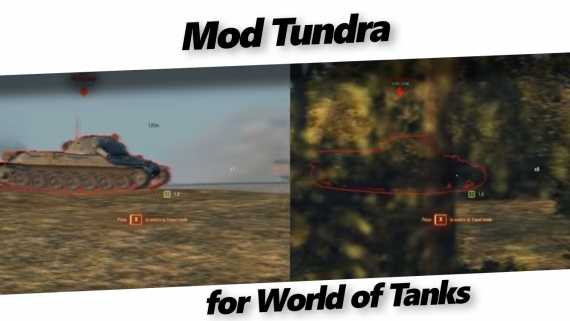 tundra world of tanks