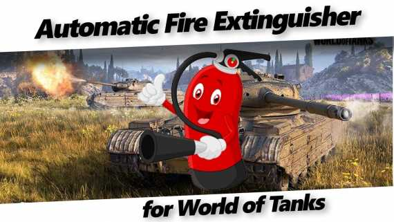 Mod Automatic Fire Extinguisher